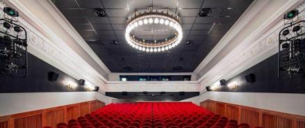 Состоялся закрытый премьерный показ фильма «Московская горка», снятого при участии «ИНТЕКО»