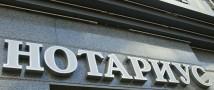 Столичный Росреестр: объем поступивших от московских нотариусов заявлений в декабре увеличился на треть