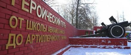 В Казани восстановили мемориал, посвященный 80-летию артиллерийского училища