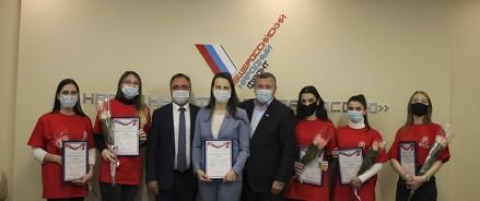 В Москве наградили студентов РГСУ, оказавших помощь в обработке обращений к Президенту России