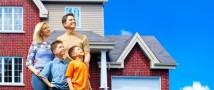 В Татарстане 1185 казанских семей улучшили свои жилищные условия в 2020 году