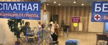 В Татарстане от новой коронавирусной инфекции можно привиться в торговом центре