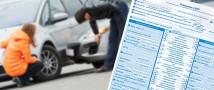 Водители стремятся оформлять ДТП без вызова ГИБДД и аварийного комиссара