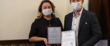 Архангельская компания – в числе победителей проекта Торгово-промышленной палаты РФ