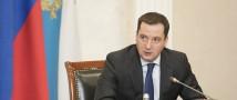 Архангельская область снимает ограничения по ковиду