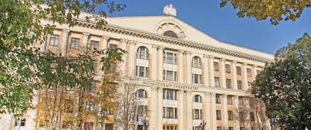 Финансовый университет заплатит 280 млн за уборку
