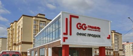 ГК «Гранель» стала лидером по вводу жилья в России