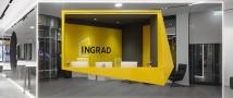 INGRAD завоевал две престижные награды за поддержку массового спорта