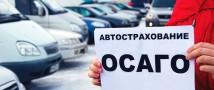 Как российские водители относятся к телематике при покупке ОСАГО?