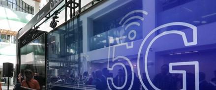МТС включила в Москве первую в России пилотную пользовательскую сеть 5G