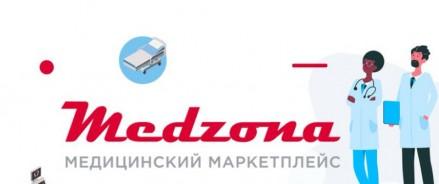 Московский офис HEPA стал партнером международного медицинского маркетплейса Medzona
