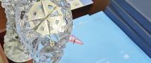 Подведены итоги заявочной кампании национальной премии «Хрустальный компас»