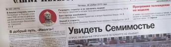 Потрясающий фильм от Лектория «СПб ведомостей»