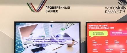 Практика Татарстана «Проверенный бизнес» тиражирована в пяти регионах страны