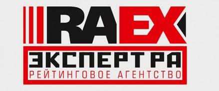 RAEX и Общественная палата приступили к подготовке второго рейтинга «Регион-НКО»