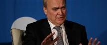 Россия отзывает посла в США после высказывания Байдена о Путине