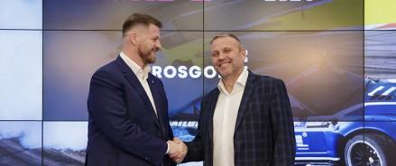 Российская Дрифт Серия объявила о сотрудничестве с промоутером Формулы 1 в России