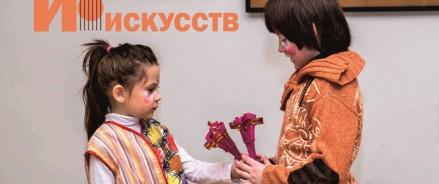 Сегодня открывается программа для одаренных детей «Империя искусств»
