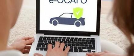 Шкуматов: электронные полисы заполонят 80% рынка ОСАГО