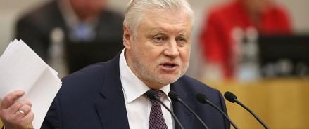 В Думе призвали «рассекретить» статистику по ЕГЭ