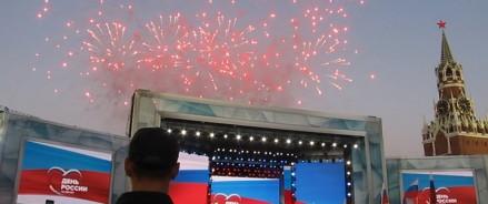 В Москве распланированы массовые мероприятия до осени 2022 года