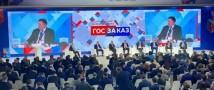 В Москве стартовал XVI Форум-выставка «Госзаказ-2021»