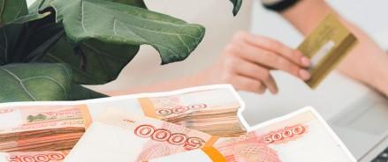 В Татарстане микрозаймы для самозанятых стали доступнее