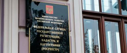 В феврале москвичи оформили в Росреестре в 1,6 раза больше договоров со «вторичкой»