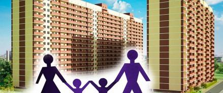 Жители аварийных домов Иркутской области получат новые дома