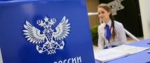 «Почта России» поможет развивать татарстанский рынок электронной коммерции