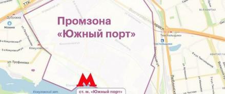 AEONCorporationи «Ферро-Строй» проведут конкурс архитектурных проектов для застройки Южного порта