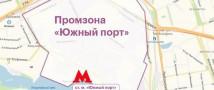 AEONCorporation и «Ферро-Строй» совместно реализуют проект «Южный порт»