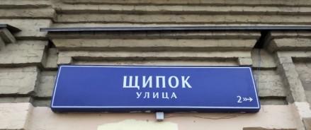 Активисты Народного фронта помогли пожилым москвичам прикрепиться к новой поликлинике в Замоскворечье