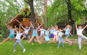 Дети-сироты и инвалиды Камчатского края смогут отдохнуть в летних лагерях