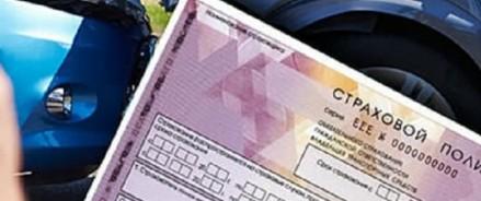 Эксперты: добросовестные водители не обязаны оплачивать ОСАГО для таксистов