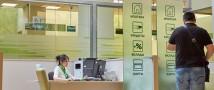 ГК «А101» и СберБанк снизили ипотечную ставку до 2,55%