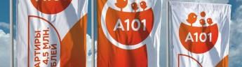 ГК «А101» вошла в тройку крупнейших девелоперов Москвы по объему выручки