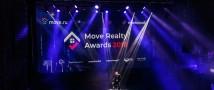 ГК «КОРТРОС» получила 3 награды премии Move Realty Awards