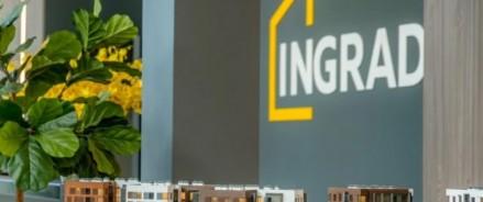 INGRAD признан лучшим по качеству клиентского сервиса в Подмосковье