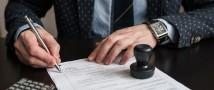 Изменения в закон о патентной системе налогообложения приняты единогласно Госсоветом Татарстана