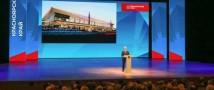 Красноярск может стать центром размещения штаб-квартир федеральных компаний