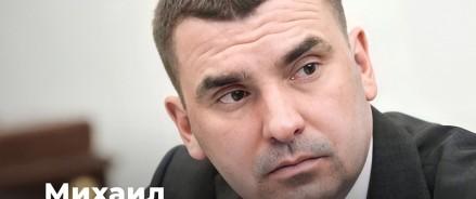 Михаил Кузнецов выделил темы Послания, особенно значимые для Народного фронта