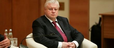 Михаила Мишустина призвали спасти берега водоемов от застройки