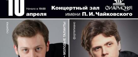 «Музыкальная сборная России»: Двойной Брамса в зале Чайковского