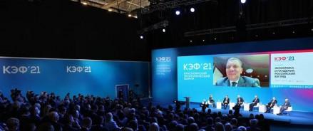 На Красноярском экономическом форуме подписали соглашений на 53 миллиарда рублей