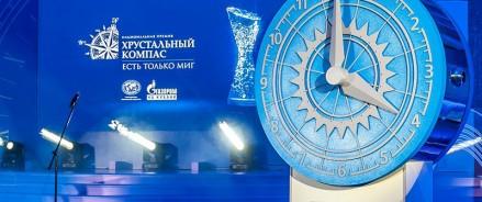 На сайте национальной премии «Хрустальный компас» началось интернет-голосование