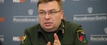 Николай Кривошеев, начальник Федеральной Авиалесоохраны, отвечал на вопросы на пресс-конференции