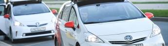 ОСАГО для беспилотных автомобилей: каким будет автострахование