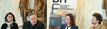 Петер Феранец и Михаэль Штурмингер поставят в Красноярске оперу «Дон Жуан» Моцарта