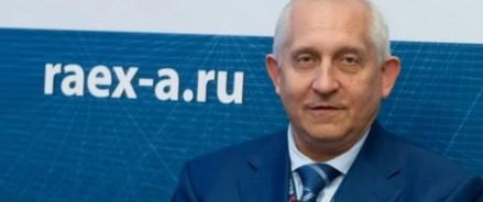 RAEX и Фонд Андрея Мельниченко провели совместный вебинар